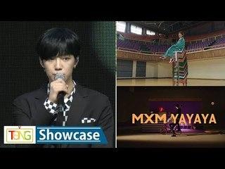 MXM 'YA YA YA'(야야야) Showcase  -MV Behind- (CHECKMATE, MORE THAN EVER, 김동현, 임영민)