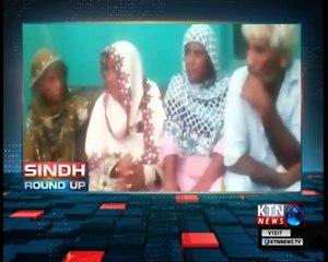 Sindh Round Up- 10 PM- 17th August 2018