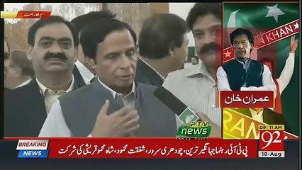 Dabang Talking of Pervez Elahi After Imran Khan Take Oath