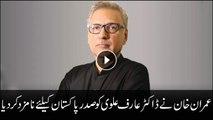 PTI nominates Dr Arif Alvi for President of Pakistan