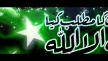 urdu speech at 14 august - video dailymotion