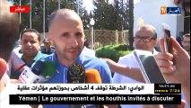 Djamel Belmadi est arrivée à Alger