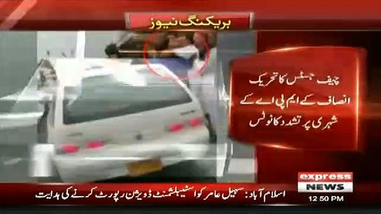Chief Justice Saqib Nisar Dabang Order against PTI's Imran Ali Shah