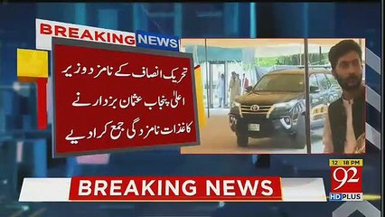 Cracking News Regarding New CM Punjab Usman