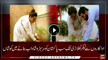 Everyone from artists to players did their bits in effort to make Pakistan greener