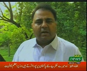 Fawad Ch Responses Over Propagandas against Usman Buzdar