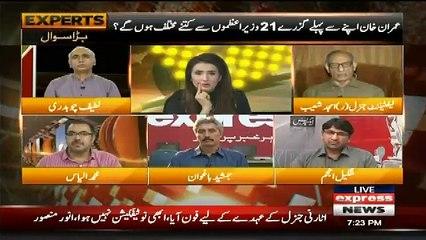 Amjad Shoaib Got Angry When Analyst Critisize Imran Khan,