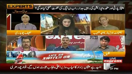 If Imran Does Not Fulfill His Promise, So PML(N) Will Get Opportunity.. Amjad Shoaib