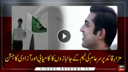 Sar-e-Aam team members celebrate success, independence day at Quaid's Mausoleum