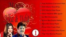 Udit & Alka Romantic Songs --अलका और उदित के प्यार भरे गीत -- Duet of Alka & Udit, Part - 1 # Zili music company !