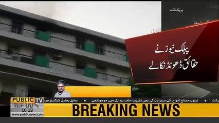 Cracking News Regarding Record of Ashiyana and Paragon Housing Schemes
