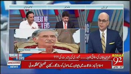 Kashif Abbasi's Views On PTI's Cabinet