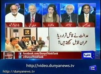 Imran Khan taken over by Tareen & Company- Haroon ur Rasheed