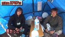 【所持金0円で即終了 釣り生活3 #3】急激に気温が低下した日に野宿してみた