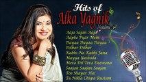 Hits of Alka Yagnik Volume -1 -- अलका यागनिक के सदाबहार हिन्दी गीत -- Nonstop of Alka Yagnik # Zili music company !