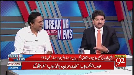 Hamid Mir and Muhammad Malick apologies from Aleem khan in Live show
