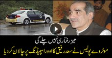 Motorway Police issues Challan to Saad Rafique over traffic violation