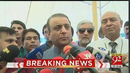 Breaking Update about PTI Leadership in Punjab Cabinet