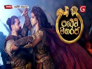 Pruthuvi Maharaja 19/08/2018 - 27
