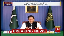 PM Imran Khan address to Nation - 19th August 2018 Part-01