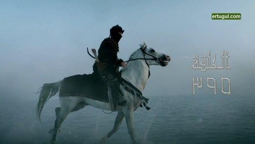 مسلسل قيامة ارطغرل الحلقة 473 مدبلجة بالعربية facebook hd