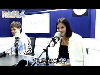 MY 我要线人 - Astro 国际华裔小姐1号女神 Samantha 陈舒君
