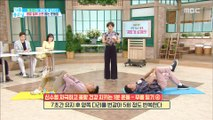 [HEALTHY]Exercise to protect kidney health!, 기분 좋은 날   20180820