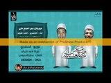 مهرجان بس اسمع مني غناء الخضري واحمد شيكو توزيع الخضري مزيكا احمد شيكو