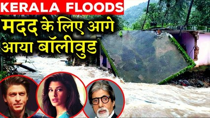 Bollywood Stands With Kerala-Stars Offers Help To The Flood Victims