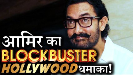 After Thugs of Hindostan-Aamir Khan Wants To Remake Tom Hanks Movie%3F