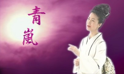 Fuyumi Sakamoto - Kaze ni Tatsu