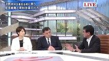 プライムニュース 160520 【河野太郎 熊本地震対応&規制・行政改革】 PART1/2