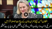 Former Ambassador Alice Wells says Imran Khan's statements are encouraging peace in Afghanistan