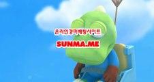 서울경마 , 서울경마일정 , SUNMA.ME 온라인경정