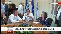 Τσίπρας στον δήμαρχο Ιθάκης: Το νησί σας θα γίνει viral σε όλο τον κόσμο - ΒΙΝΤΕΟ