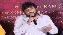 Director Surender Reddy Speech @Sye Raa Narasimha Reddy Teaser Launch