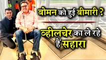 Boman Irani Spotted In A Wheelchair- Is He Suffering From An Illness!!