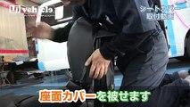 【ユーアイビークル】ハイエース200系 シートカバー取付動画