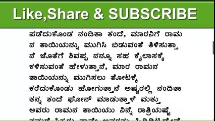 Kannada Serial Tv videos - dailymotion