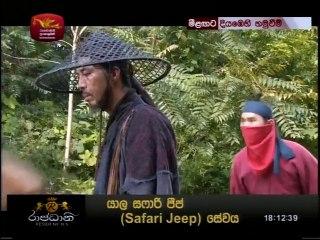 Janahithakami Rejiniya 21/08/2018 - 60