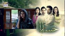 Khasara Last Epi - 21st August 2018 - ARY Digital Drama