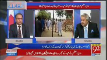 According To My Sources The Trika Has Been Made In Punjab-Amir Mateen