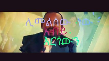 Abiy Ahmed Ali Resource | Learn About, Share and Discuss Abiy Ahmed