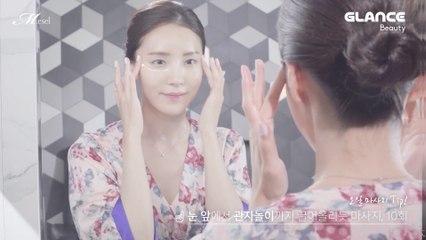 #뷰티스타그램: 다혜의 피부 시크릿