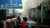 Fire breaks down At Doordarshan Office, Fire Engines rushed to spot | Oneindia News