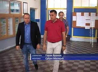Još dva informatička kabineta u MEŠ-u, 22.avgust 2018. (RTV Bor)