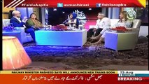 Faisla Aap Ka – 22nd  August 2018
