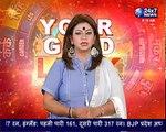 Aaj Ka Rashifal । 23 August 2018 । आज का राशिफल । Daily Rashifal । Dainik Rashifal । today horoscope