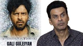 Gali Guleiyan: Actor Manoj Bajpayee Talks About His Next