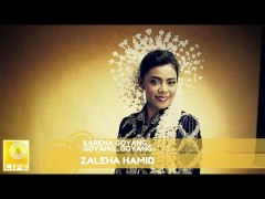 Zaleha Hamid Kerana Goyang Goyang Goyang Official Audio